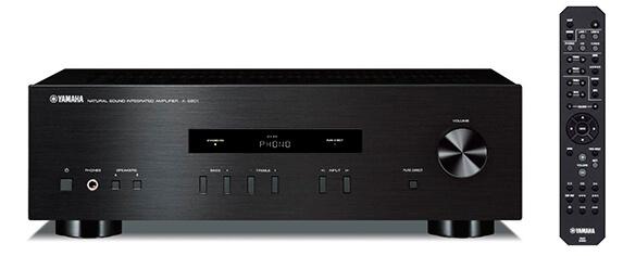 Mejores amplificadores hifi baratos Yamaha A-S201