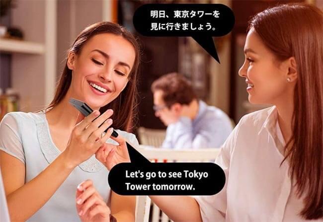 Mejor traductor simultáneo